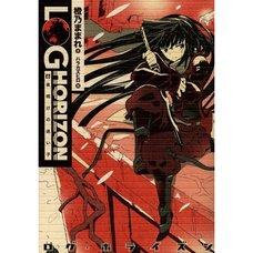 Log Horizon Vol. 6 (Light Novel)