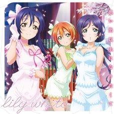 Love Live! School Idol Festival lily white Collaboration Single: Omoide Ijo Ni Naritakute