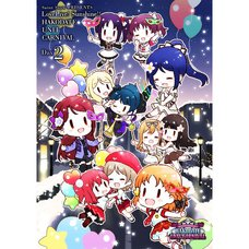 Saint Snow Presents Love Live! Sunshine!! Hakodate Unit Carnival Day 2 DVD