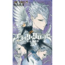 Black Clover Vol. 19