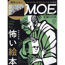 Moe September 2021