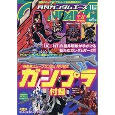 Monthly Gundam Ace November 2018