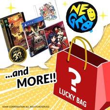 SNK Lucky Bag 2020