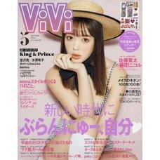 ViVi May 2019