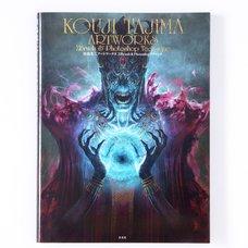 Kouji Tajima Art Works: ZBrush & Photoshop Technique