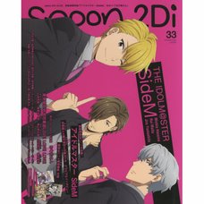 Spoon 2Di Vol. 33