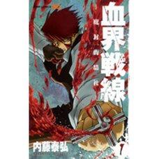 Blood Blockade Battlefront Vol. 1