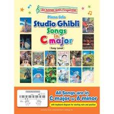Studio Ghibli Songs in C Major Piano Solo (English Ver.)