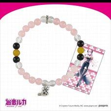 Megurine Luka Stone Bracelet