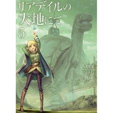 In the Land of Leadale Vol. 5 (Light Novel)