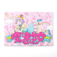 Magical Girl Collection