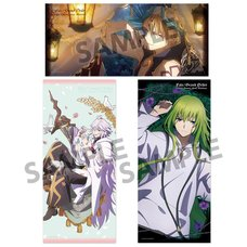 Fate/Grand Order - Absolute Demonic Front: Babylonia Microfiber Sports Towel Collection
