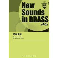 New Sounds in Brass Vol. 40: Jounetsu Tairiku Ensemble