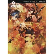 Kabaneri of the Iron Fortress Ran: Hajimaru Kiseki Official Design Works (Kari)