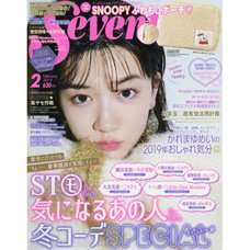Seventeen February 2019