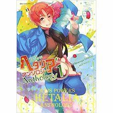 Hetalia: Axis Powers Anthology Vol. 1