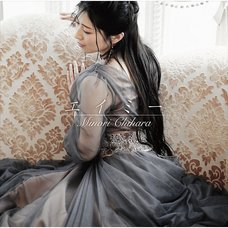 Violet Evergarden Side Story: Eien to Jido Shuki Ningyo Ending Theme CD