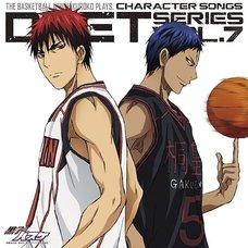 TV Anime Kuroko's Basketball Character Song Duet Series Vol. 7: Taiga Kagami & Daiki Aomine