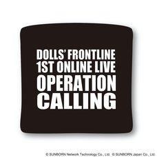 Girls' Frontline OPERATION CALLING Wristband