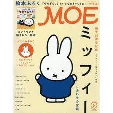 Moe June 2021