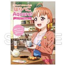 Love Live! Sunshine!! Harapeko Aqours! Complete Book