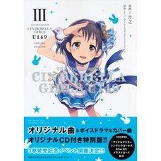 Idolm@ster Cinderella Girls U149 Vol. 3 Limited Edition w/ CD