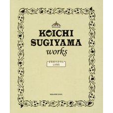 Koichi Sugiyama Works