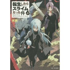 Tensei Shitara Slime Datta Ken Vol. 6 (Light Novel)