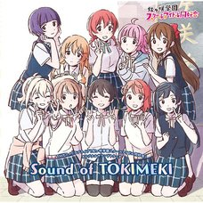 TV Anime Love Live! Nijigasaki High School Idol Club Original Soundtrack (2-Disc Set)