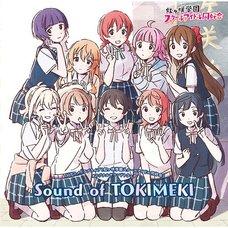 TV Anime Love Live! Nijigasaki High School Idol Club Original Soundtrack (2-Disc Set)
