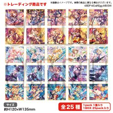 BanG Dream! Girls Band Party! Trading Mini Shikishi Board Collection Vol. 2