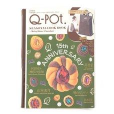 Q-Pot. Seasonal Lookbook: Melty Bitter Chocolate