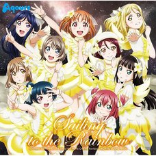 Love Live! Sunshine!! The School Idol Movie Over the Rainbow Original Sound Track (2-Disc Set)