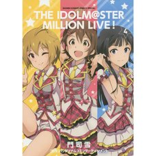 The Idolm@ster Million Live! Vol. 4