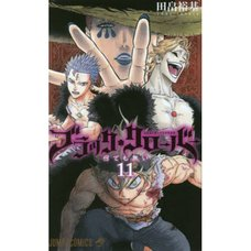 Black Clover Vol. 11