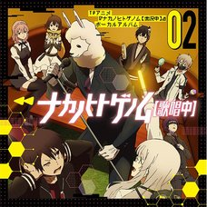TV Anime Naka no Hito Genome [Now Streaming] CD Vol. 2