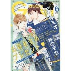 Boy's Love Magazine Gush June 2020