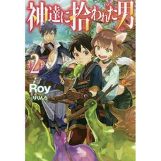 By the Grace of the Gods Vol. 2 (Light Novel)