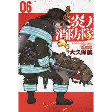 Fire Force Vol. 6