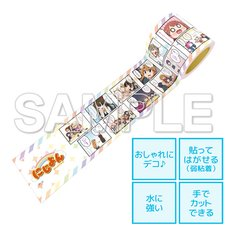 Nijiyon -Love Live! Nijigasaki High School Idol Club Yon Koma- General Election Selected Panels Masking Tape