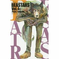 Beastars Vol. 4