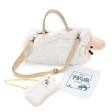 Sheep Bag & Lamb Pouch Set