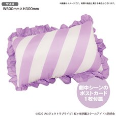 Love Live! Nijigasaki High School Idol Club Nijigasaki High School Store Official Memorial Item Vol. 7: Kanata's Oyasumi Pillow-Like Cushion