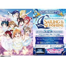 Love Live! Sunshine!! Aqours 4th Love Live! -Sailing to the Sunshine- Blu-ray