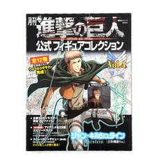 Monthly Attack on Titan Official Figure Collection Magazine Vol. 4 w/ Jean Kirstein Figure (3D Maneuver Gear Ver.)
