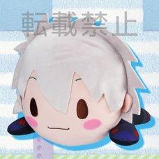 Mega Jumbo Lying Down Plush Evangelion: 3.0+1.0 Kaworu Nagisa: Plugsuit Ver. feat. Sangatsu Youka