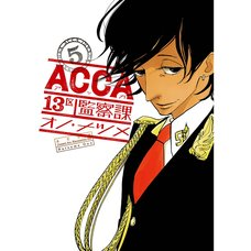 ACCA: 13-Territory Inspection Dept. Vol. 5
