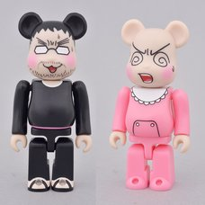 BE@RBRICK Insufficient Direction Rompers & Kantoku-kun