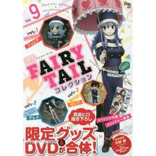 Monthly Fairy Tail Collection Vol. 9