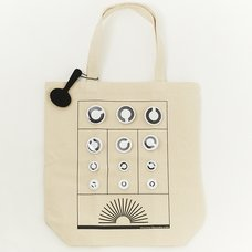 Eye Test Bag